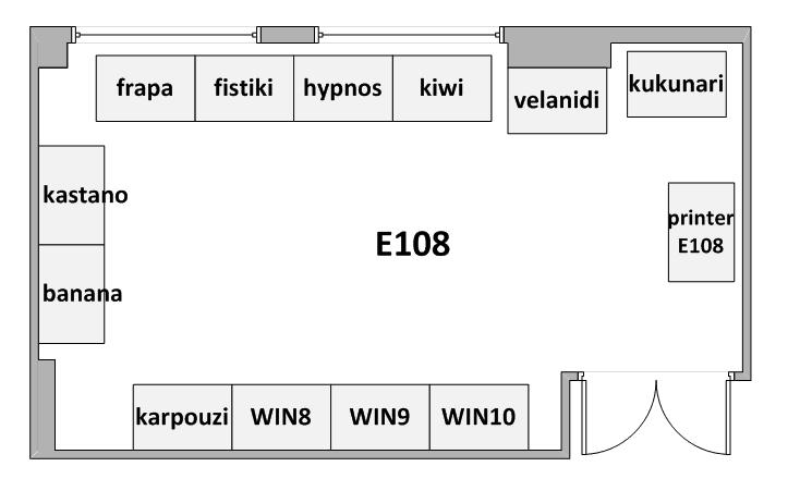 Πτέρυγα Ε - 108